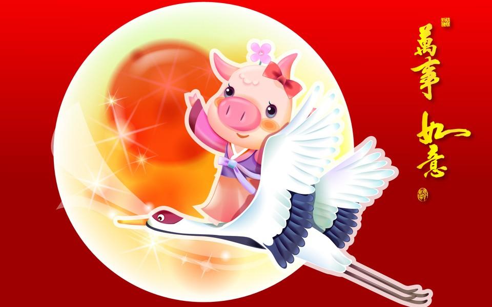 电脑壁纸 春节壁纸 可爱小猪新春壁纸下载
