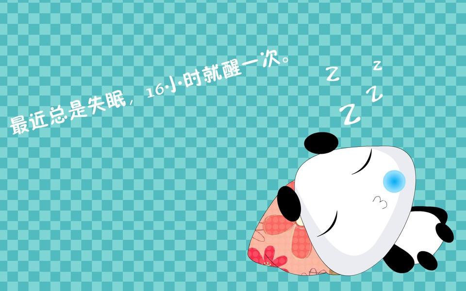 可爱小熊猫插画桌面壁纸