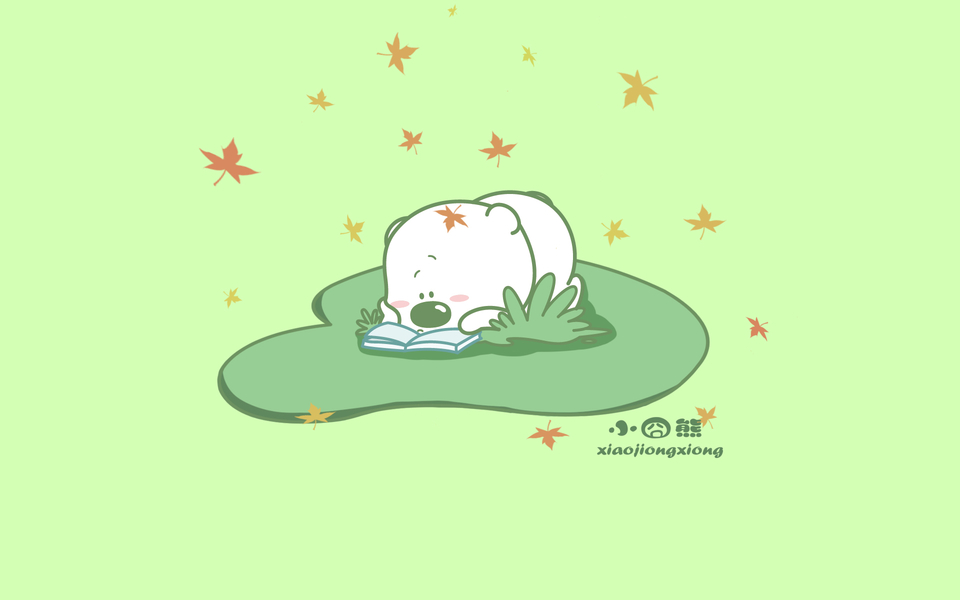 小囧熊超可爱壁纸(三)