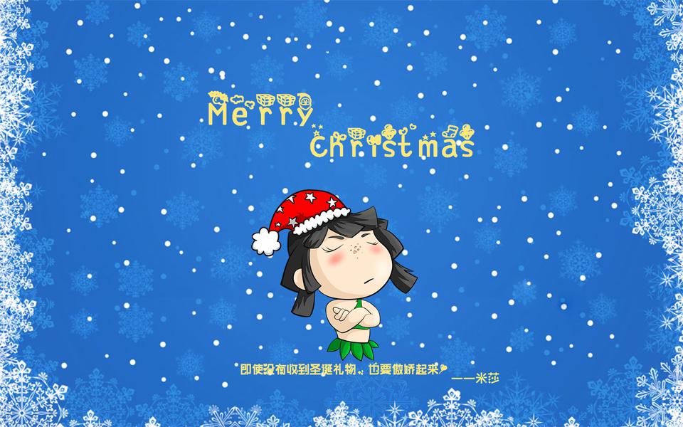 诺诺森林圣诞节壁纸