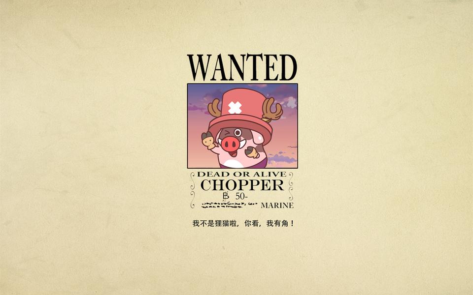 电脑壁纸 动漫壁纸 小猪滚滚海贼王cos壁纸下载   (10/12) 小箭头图标