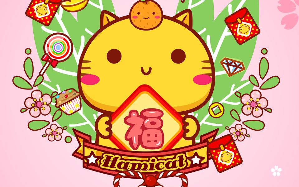 哈咪猫可爱平板壁纸图片