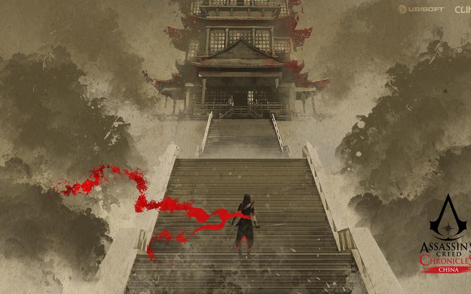 《刺客信条编年史:中国》壁纸