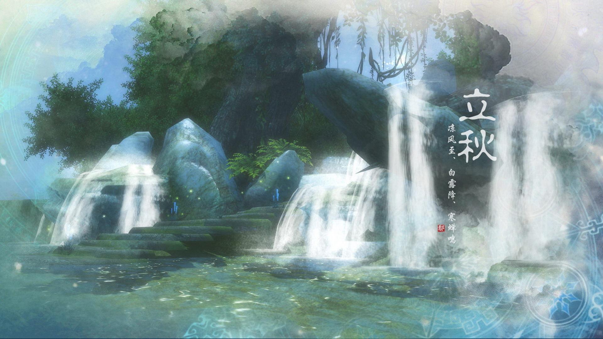 仙剑24节气高清壁纸