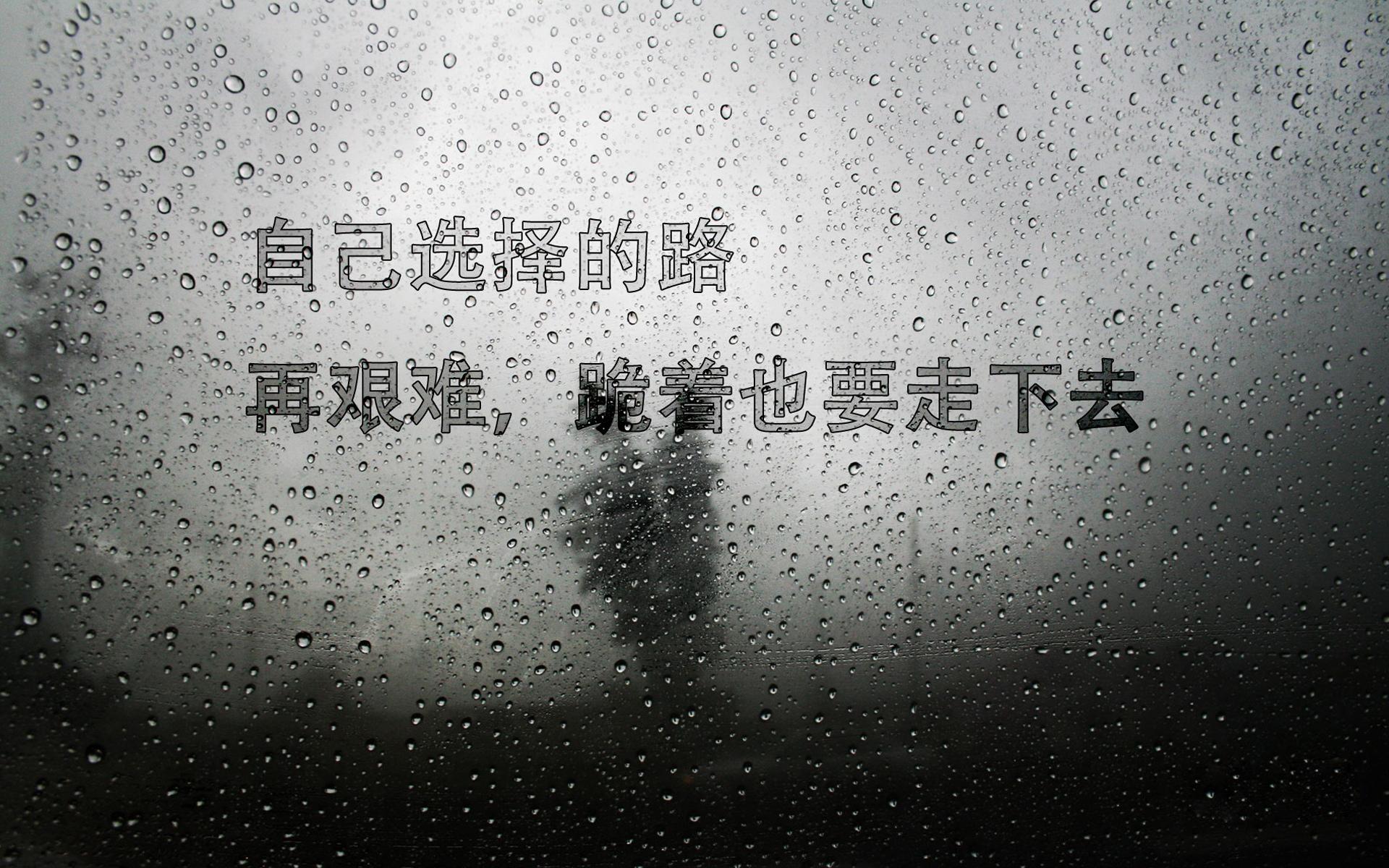 励志文字简约宽屏壁纸 图片 991k 1920x1200