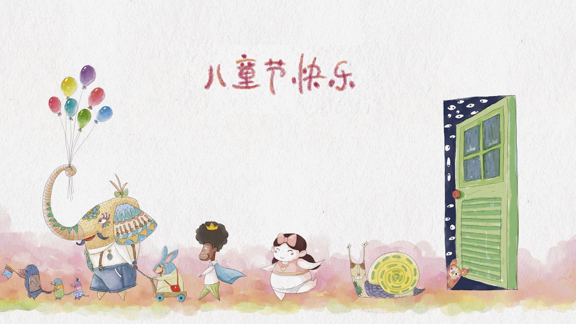 【高清图】儿童节快乐桌面壁纸-zol图片频道