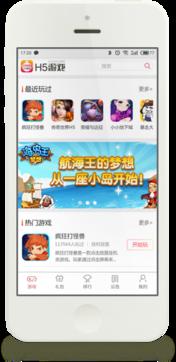 07073H5游戏安卓应用