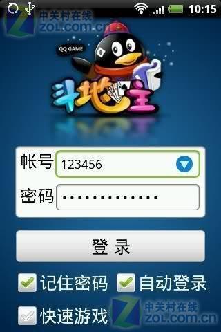 游戏   qq斗地主华为y210   手机   腾讯公司出品的   手...