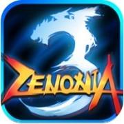 泽诺尼亚传奇3:尘世传说 1.0.6