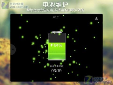 【iphone5腾讯pad管家下载】苹果iphone5腾讯pad管家