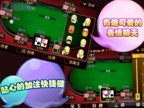 jj德州扑克下载jj德州扑克手机版免费下载zol