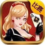 QQ德州扑克手机版 3.4