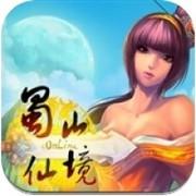 蜀山仙境Online 2.0.0