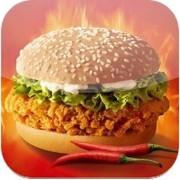美味汉堡游戏 1.2