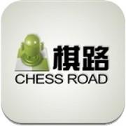 中国象棋棋路 2.12