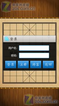 【w732中国象棋手机版下载】飞利浦w732中国象棋手机图片