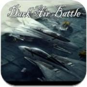 黑暗的空战 1.1.3406205