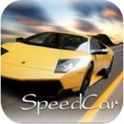 极速赛车手机版 1.2.9