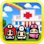 医院的故事 1.0.2