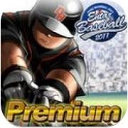 极限棒球2011 1.0.2