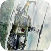 3D直升机2 3.7