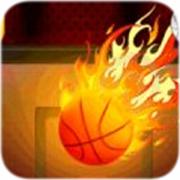 街机篮球射手3D 4.3