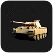 坦克勇士 1.5.95