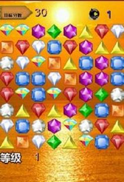 【钻石对对碰经典版】安卓版钻石对对碰经典版1