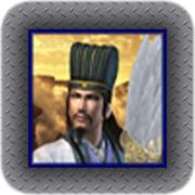 三国志III手机版 2.11