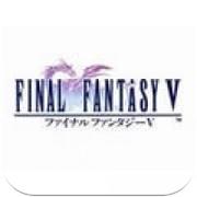 最终幻想5手机版 1.0.3