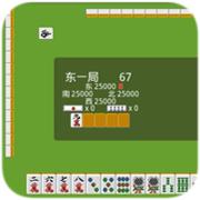 四人麻将-平面太极 6.0