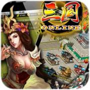 三国时代PC互通版 2.4.0.0