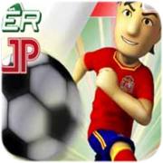 3D欧洲足球杯比赛 1.1