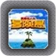 冒险岛4手机版 2.51