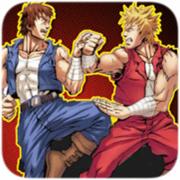 双截龙格斗 2.1.3