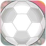 足球对决 6.4.9