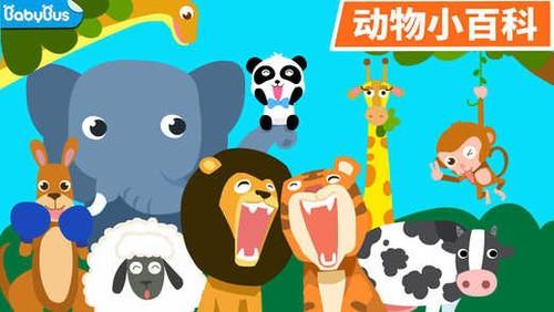【动物乐园】动物乐园手机版免费下载-zol手机软件