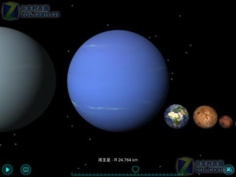 【三维太阳系模型】iphone版三维太阳系模型