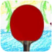 掌上乒乓球 6.1.1