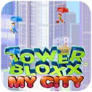 城市建设游戏 2.5.1