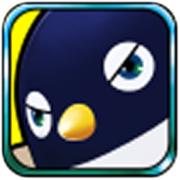 3D企鹅生存大挑战 1.7