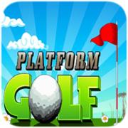 平台高尔夫 1.2