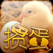 掼蛋手机版 2.1.9