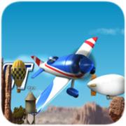 空中特技表演游戏 1.3