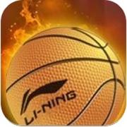 投篮机 3.0