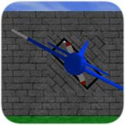 3D飞行试验 1.1.0