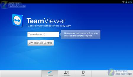 【teamviewer手机版下载】teamviewer远程控制免费
