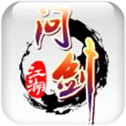 问剑江湖 HD 1.08
