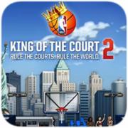 NBA:国王的球场2 1.6