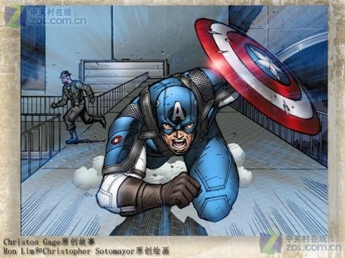 【美国队长:自由守卫者】iphone版